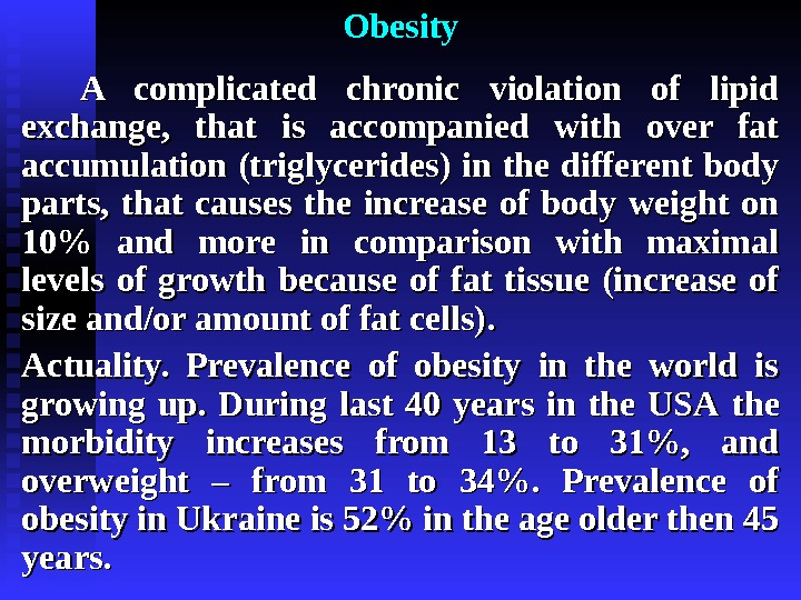 Obesity  A complicated chronic violation of lipid exchange,  that is accompanied with