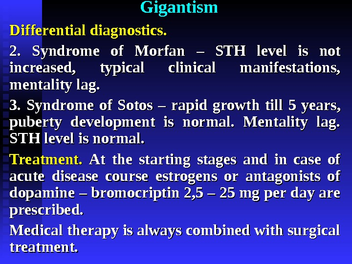 Gigantism Differential diagnostics. . 2. 2.  Syndrome of Morfan  –  –
