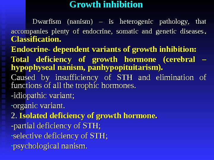 Growth inhibition DD warfism  (nanism) – is heterogenic pathology,  that accompanies plenty