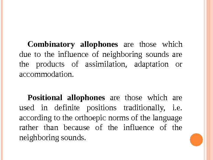 Combinatory allophones are those which due to the influence of neighboring sounds are the products of