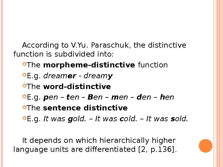 According to V. Yu. Paraschuk, the distinctive function is subdivided into:  The morpheme-distinctive function E.
