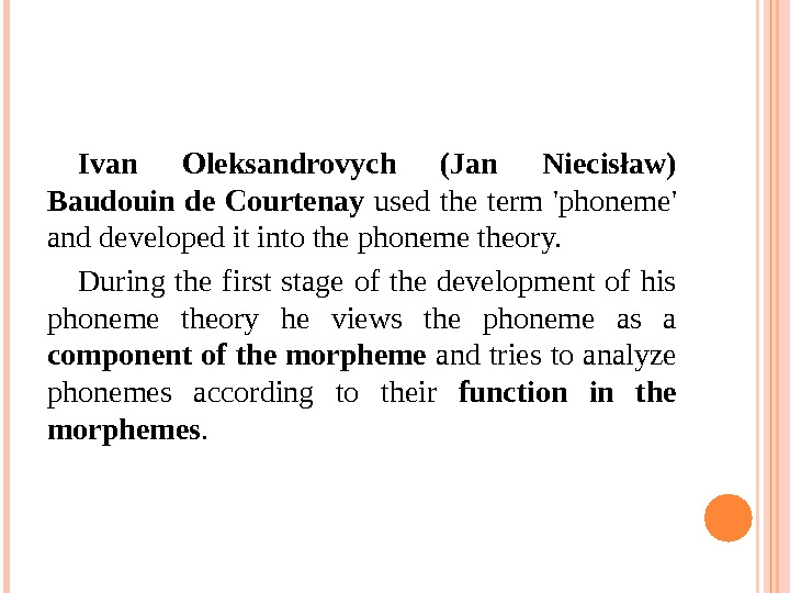 Ivan Oleksandrovych (Jan Niecisław) Baudouin de Courtenay  used the term 'phoneme' and developed it into