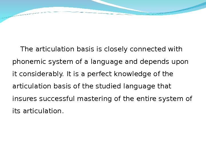 The articulation basis is closely connected with phonemic system of a language and depends upon it