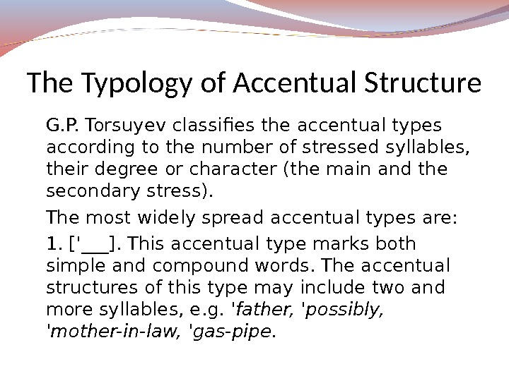 G. P. Torsuyev classifies the accentual types according to the number of stressed syllables,  their