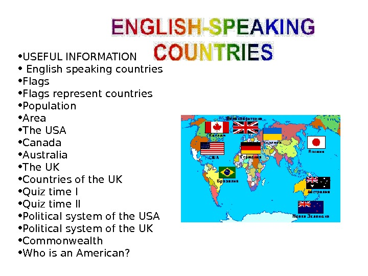• USEFUL INFORMATION •  English speaking countries • Flags represent countries • Population •