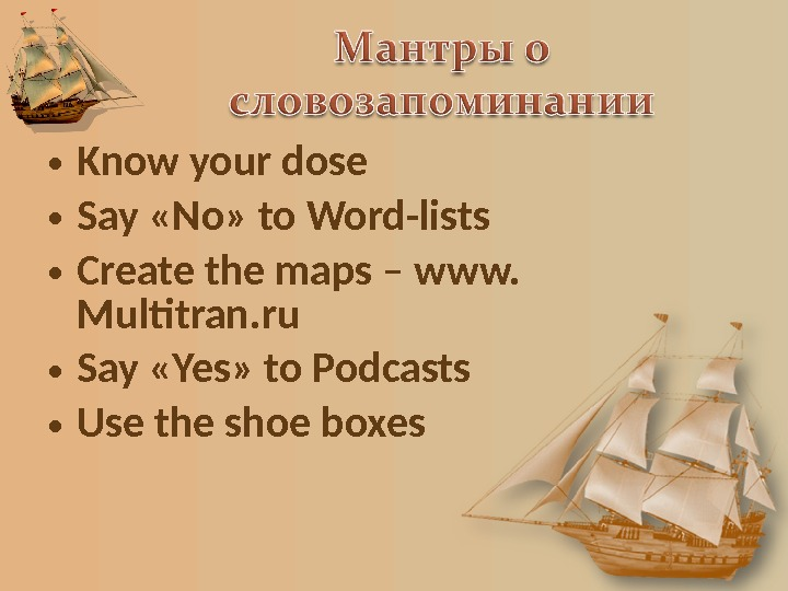 • Know your dose • Say «No» to Word-lists • Create the maps – www.
