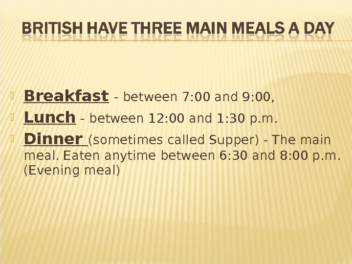 Breakfast - between 7: 00 and 9: 00,  Lunch - between 12: 00 and