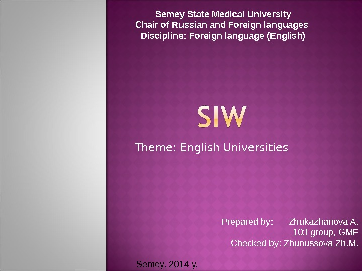 Theme: English Universities Semey State Medical University Chair of Russian and Foreign languages Discipline: Foreign language