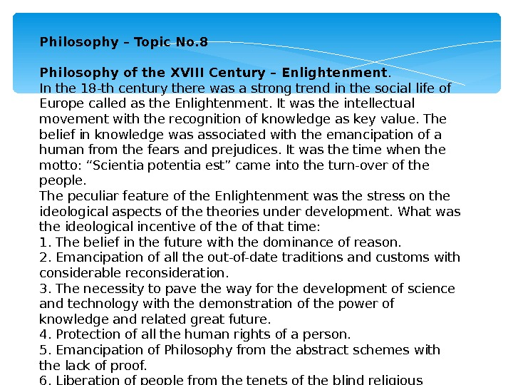 Philosophy – Topic No. 8 Philosophy of the XVIII Century – Enlightenment. In the 18 -th