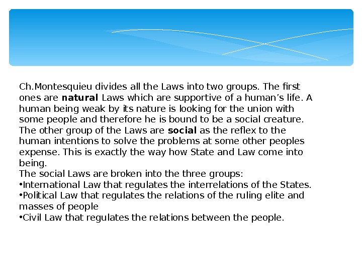 Ch. Montesquieu divides all the Laws into two groups. The first ones are natural Laws which