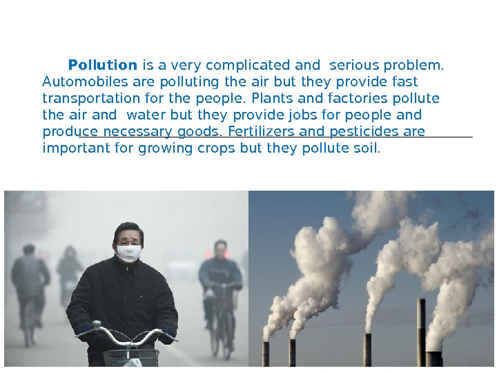 Pollution is a very complicated and serious problem.  Automobiles are polluting the air