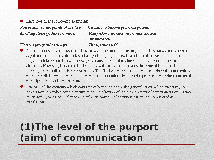 (1)The level of the purport (aim) of communication Let's look at the following examples: Possession is