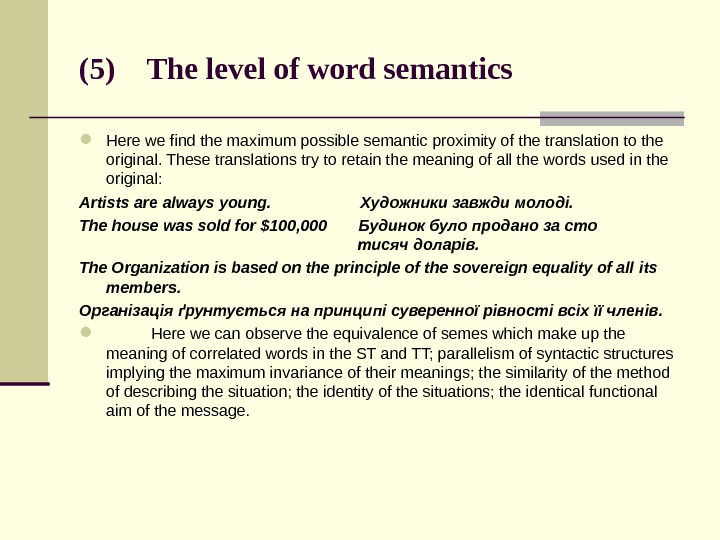 (5) The level of word semantics Here we find the maximum possible semantic proximity
