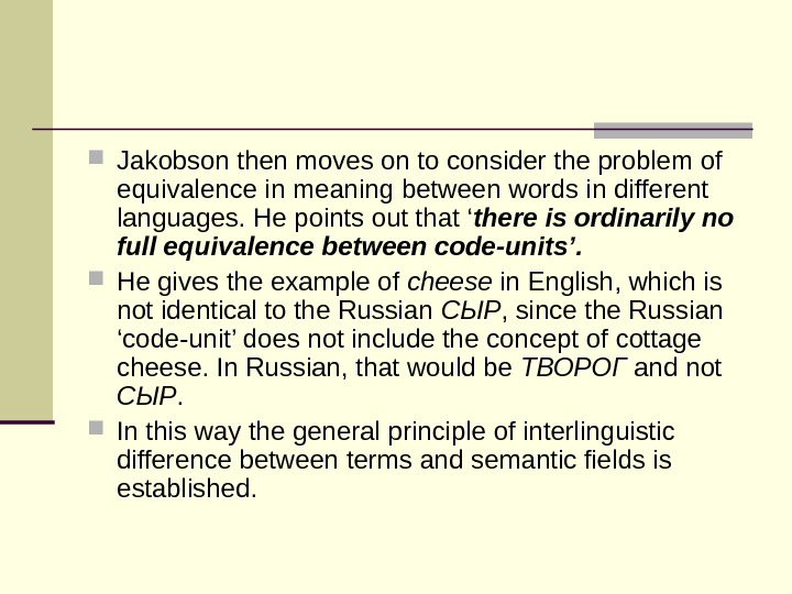 Jakobson then moves on to consider the problem of