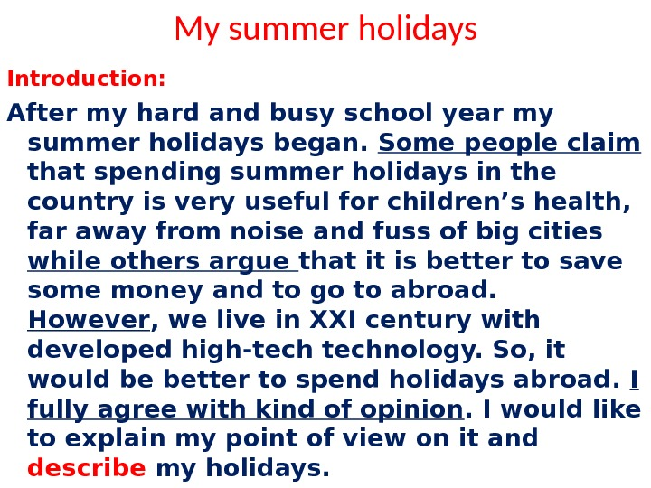My summer holidays Introduction: After my hard and busy school year my summer holidays began.