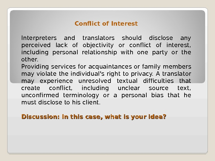 Conflict of Interest Interpreters and translators should disclose any perceived lack of objectivity or conflict of