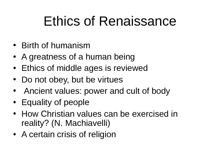 Ethics of Renaissance • Birth of humanism • A greatness of a human being • Ethics