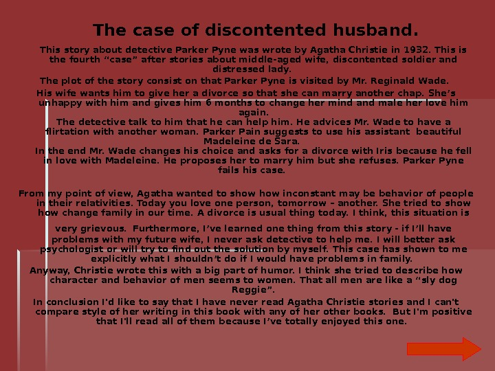 The case of discontented husband.   This story about detective Parker Pyne was