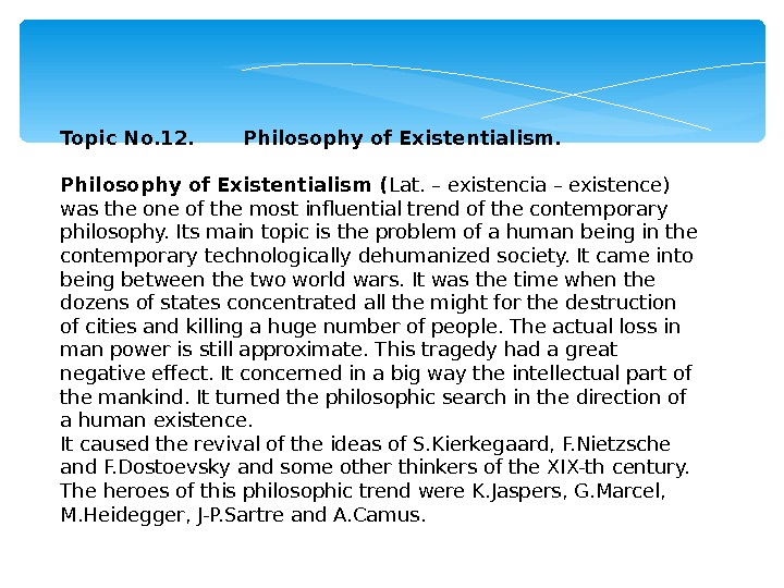 Topic No. 12.  Philosophy of Existentialism ( Lat. – existencia – existence) was the one