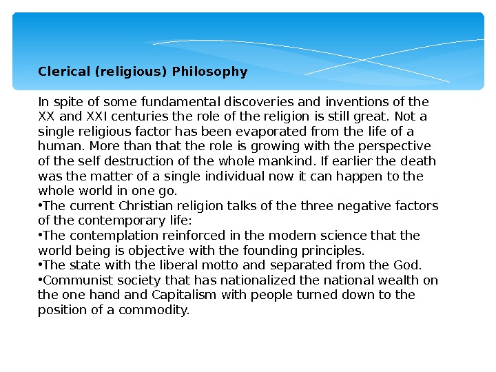 Clerical (religious) Philosophy In spite of some fundamental discoveries and inventions of the XX and XXI