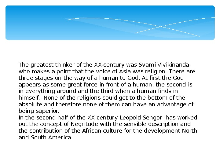 The greatest thinker of the XX-century was Svami Vivikinanda who makes a point that the voice