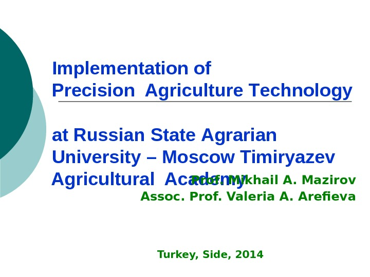 Implementation of   P recision  A griculture T echnology  at