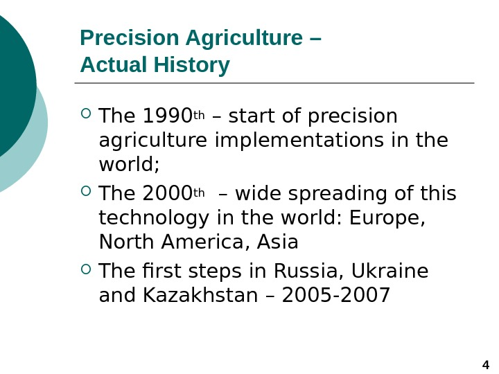 Precision Agriculture – Actual History  The 1990 th – start of precision agriculture