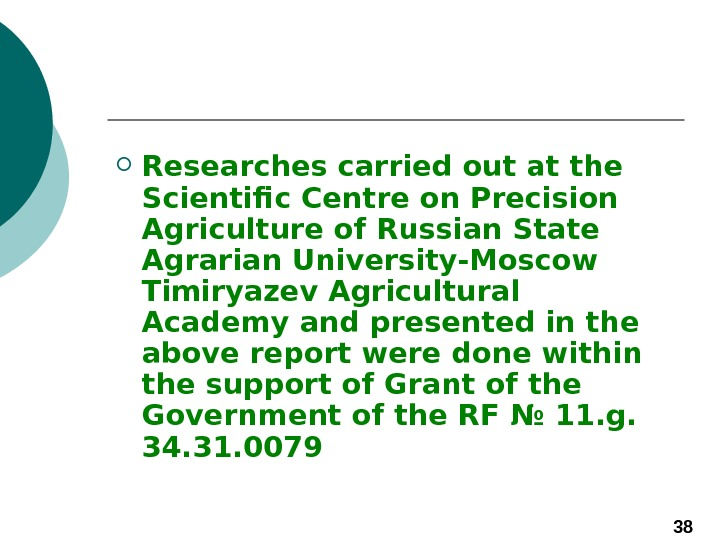 38 Researches carried out at the Scientific Centre on Precision Agriculture of Russian State