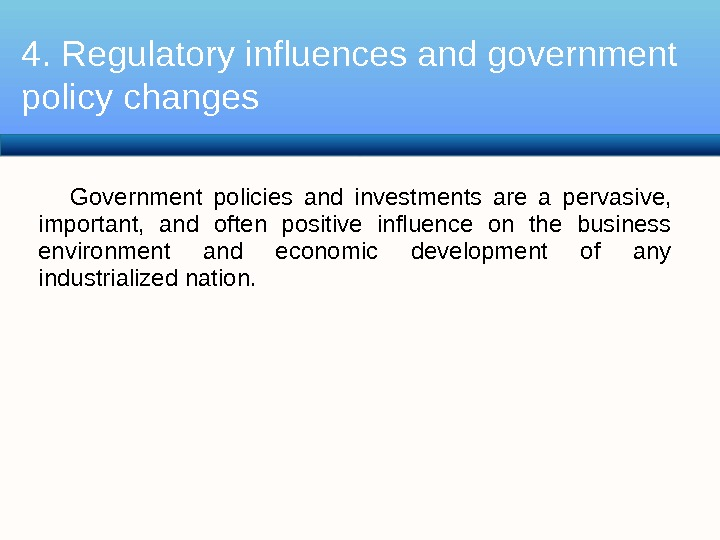 Government policies and investments are a pervasive,  important,  and often positive influence on