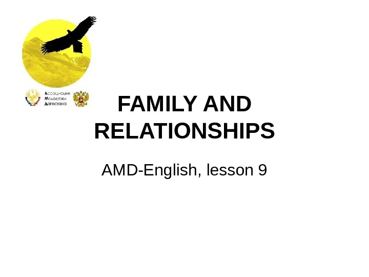 FAMILY AND RELATIONSHIPS AMD-English, lesson 9