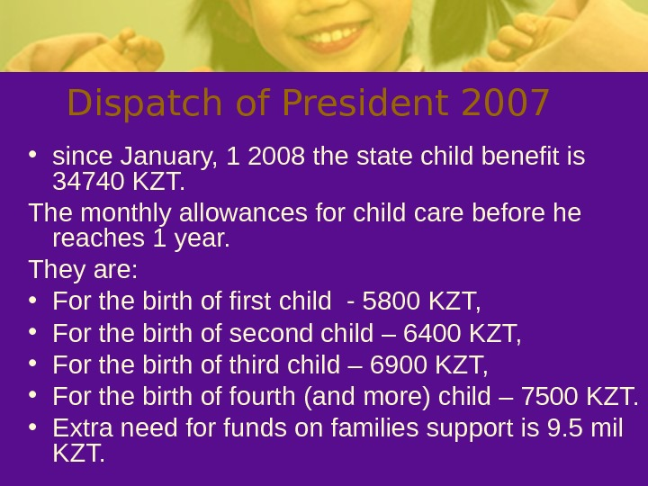 Dispatch of President 2007 • since January, 1 2008 the state child benefit is