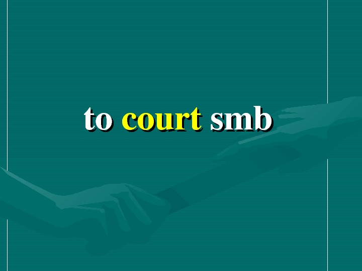 toto court smbsmb