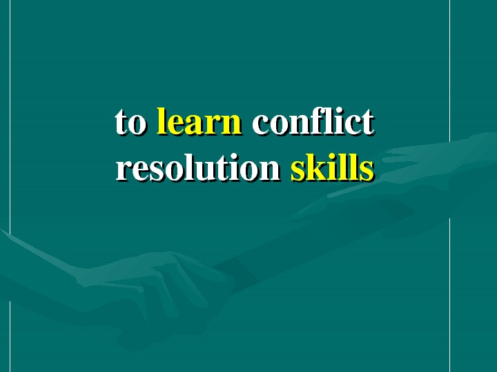 toto learn conflict resolution skills