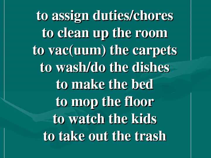 to to vac the carpets
