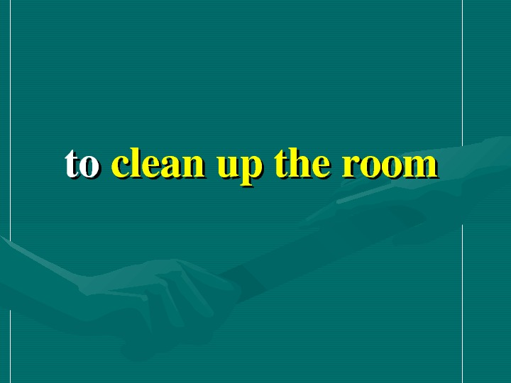toto cleanuptheroom