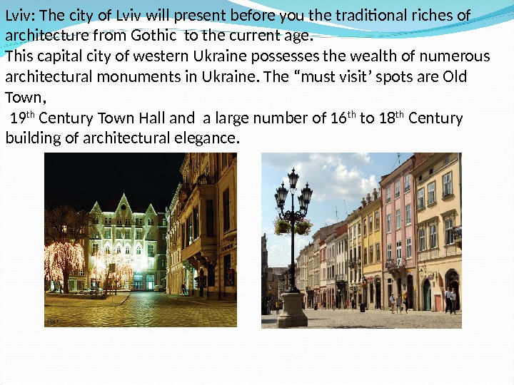 Lviv: The city of Lviv will present before you the traditional riches of architecture from Gothic