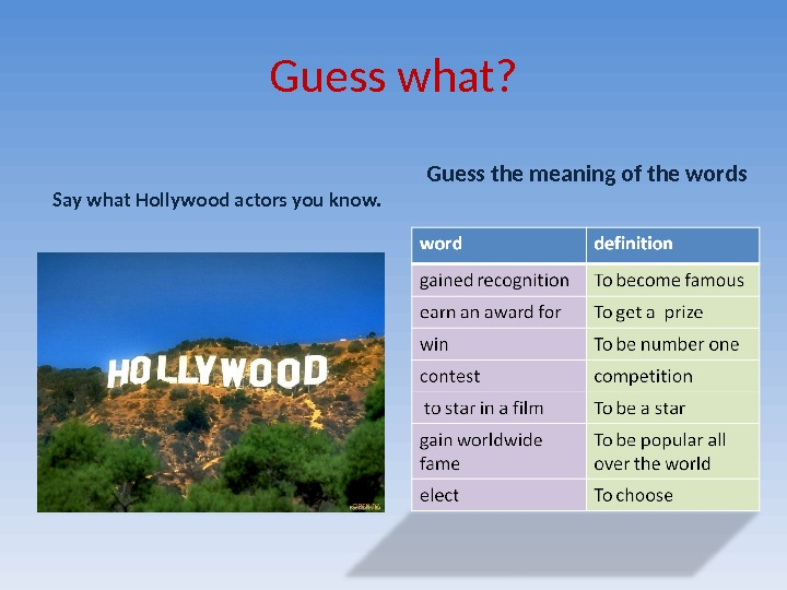 Guess what? Say what Hollywood actors you know. Guess the meaning of the words