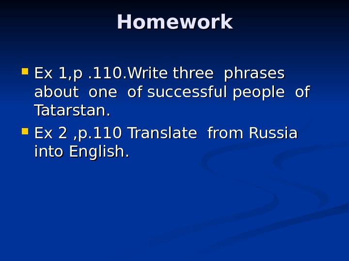 Homework Ex 1, p. 110. Write three phrases about one of successful people of
