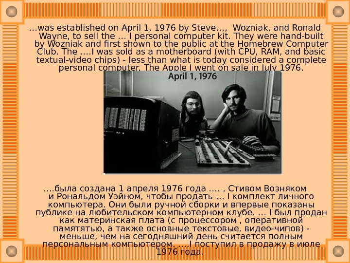 … was established on April 1, 1976 by. Steve … , Wozniak, and. Ronald Wayne, to
