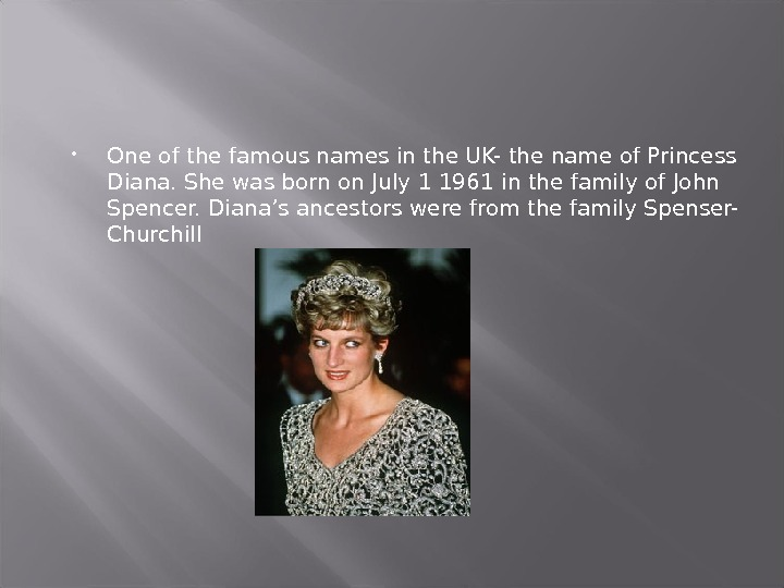 One of the famous names in the UK- the name of Princess Diana. She was
