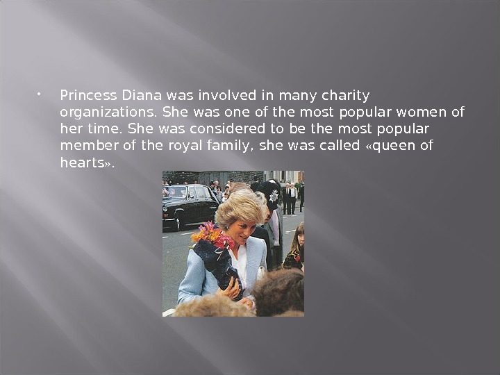 Princess Diana was involved in many charity organizations. She was one of the most popular