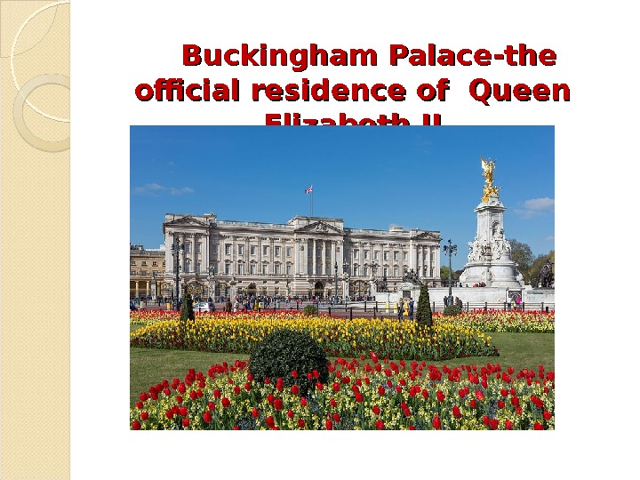 Buckingham Palace-the official residence of Queen Elizabeth II