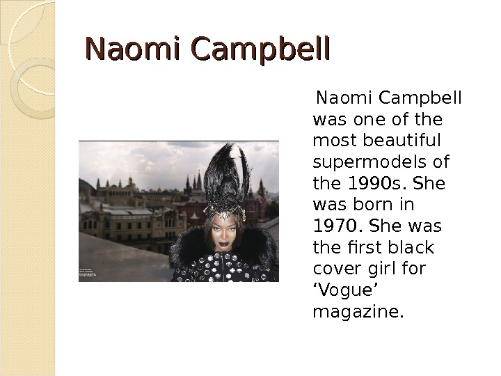 Naomi Campbell was one of the most beautiful supermodels of the 1990 s. She was born