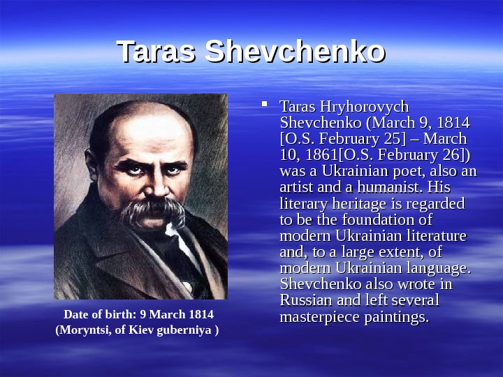 Taras Shevchenko Taras Hryhorovych Shevchenko (March 9, 1814 [O. S. February 25] – March