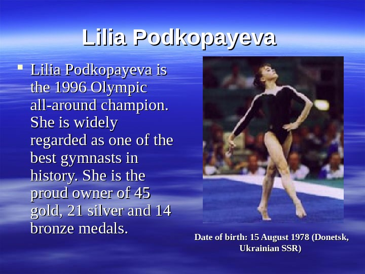 Lilia Podkopayeva is the 1996 Olympic all-around champion.  She is widely regarded as