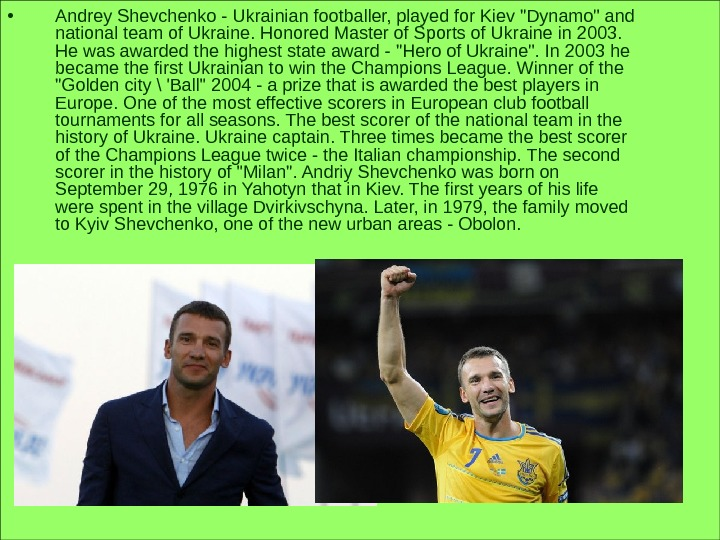 • Andrey Shevchenko - Ukrainian footballer, played for Kiev Dynamo and national team of