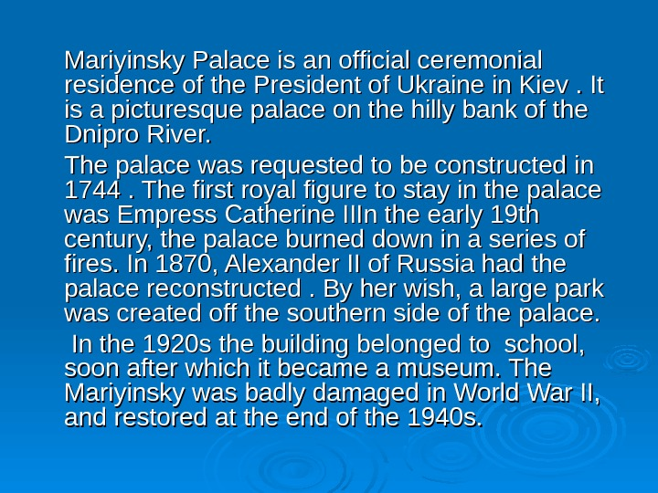 Mariyinsky Palace is an official ceremonial residence of the President of Ukraine in Kiev.