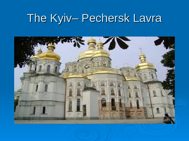 The Kyiv– Pechersk Lavra
