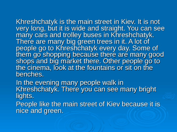 Khreshchatyk is the main street in Kiev. It is not very long, but it