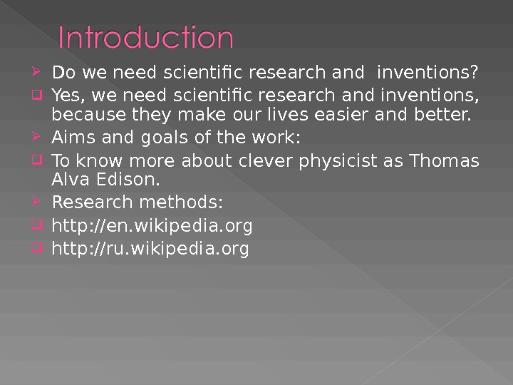 Do we need scientific research and inventions?  Yes, we need scientific research and inventions,